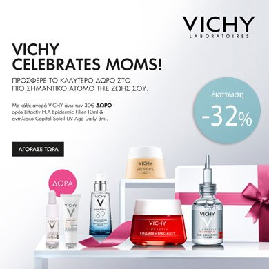 VICHY MOTHERS DAT