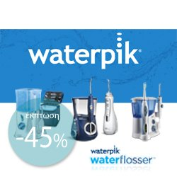Waterpik -45%