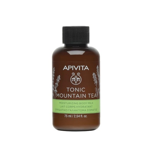 Apivita Tonic Mountain Tea Mini Moisturizing Body Milk 75ml (Ενυδατικό Γαλάκτωμα Σώματος)