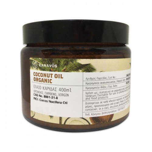 Kanavos Coconut Oil Organic 400ml (Έλαιο Καρύδας)