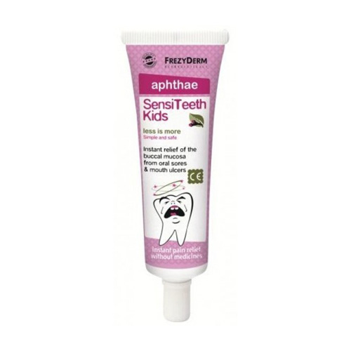 Frezyderm Sensiteeth Kids Aphthae Gel (Για Αφθες) 25ml