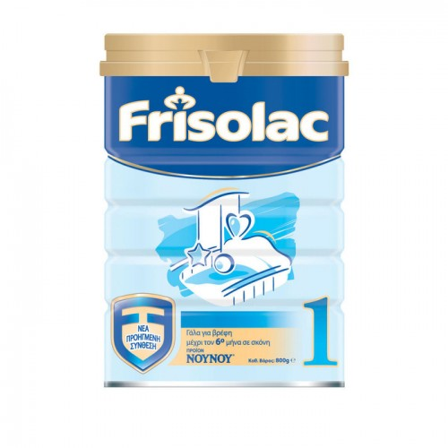 Frisolac 400gr Easy Lid