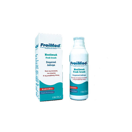 Froika Froimed Mouthwash 250ml  (Στοματικό Διάλυμα)