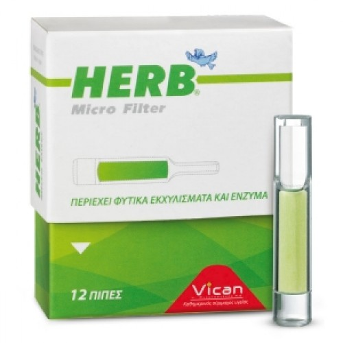 Herb Micro Filter 12 τεμάχια