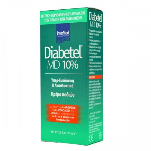 Diabetel MD 10% Cream 75ml