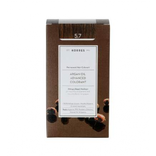 Korres Argan Color Chocolate 5.7 (Σοκολατί)