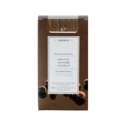 Korres Argan Color Cocoa 6.7 (Κακάο)