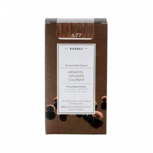 Korre Argan Color Gianduja 6.77 (Πραλίνα)