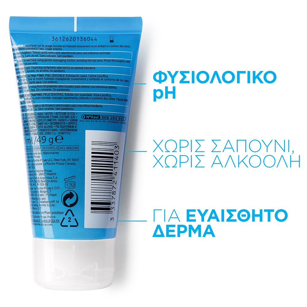 La Roche Posay Physiological Ultra Fine Scrub 50ml (Απολεπιστικό Προσώπου)