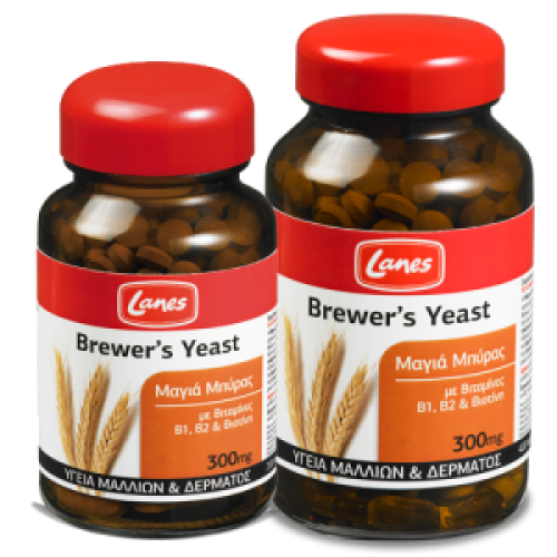 Lanes Brewers Yeast 200tabs (Μαγιά Μπύρας)