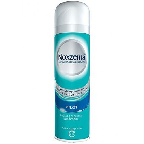 Noxzema Deodorant Spray Pilot 150ml (Αποσμητικό)