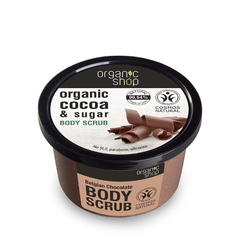 Natura Siberica Body Scrub Belgian Chocolate 250ml (Scrub Σώματος Βελγική Σοκολάτα)