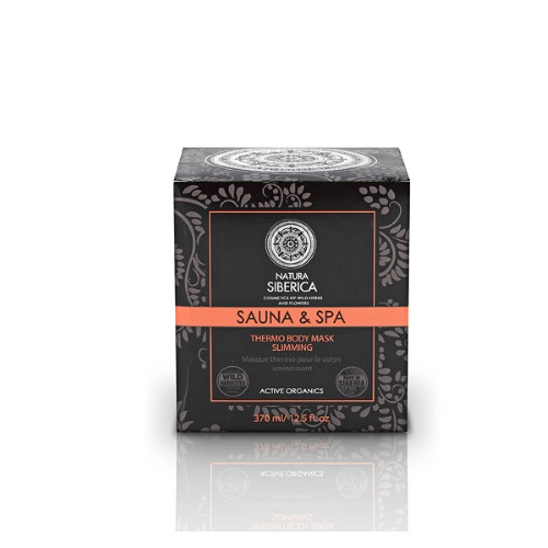 Natura Siberica Sauna & Spa Thermo Body Mask Slimming 370ml (Μάσκα Thermo Σώματος - Αδυνάτισμα)
