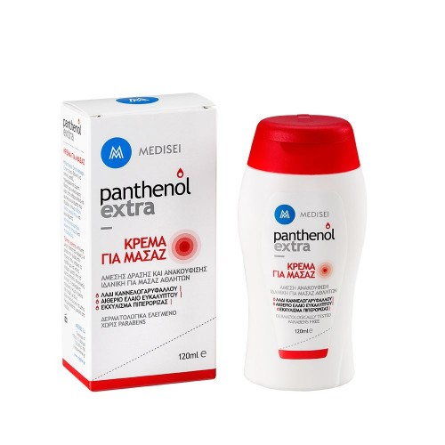 Panthenol Extra Massage Cream 120ml (Κρέμα για Μασάζ)