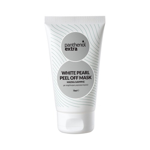 Panthenol Extra White Pearl Peel Off Mask 75ml (Μάσκα Προσώπου με Έλαιο Μαργαριταριού)