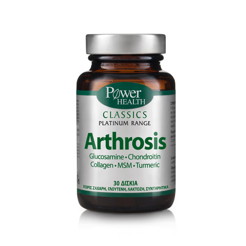 Power Health Classics Platinum Arthrosis 30tabs (Αρθρώσεις - Οστά)
