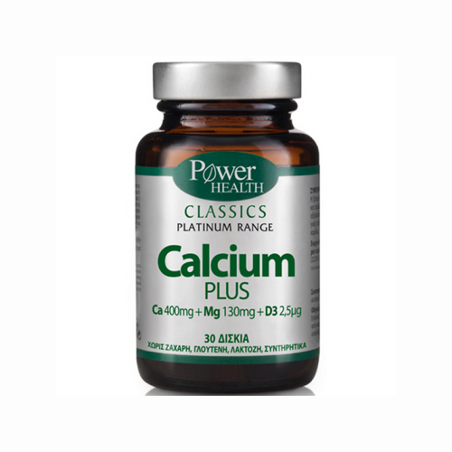 Power Health Classics Platinum Calcium Plus 30Tabs (Οστά - Δόντια)