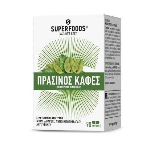 Superfoods SuperDiet Green Coffee 250mg 90caps (Απώλεια Βάρους - Αδυνάτισμα)
