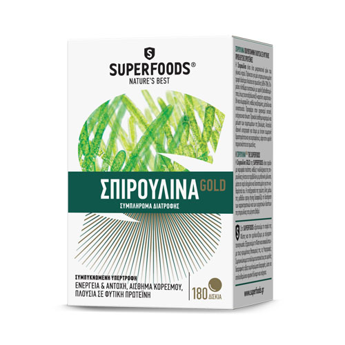 Superfoods Spirulina Gold 180tabs (Ενέργεια & Τόνωση)