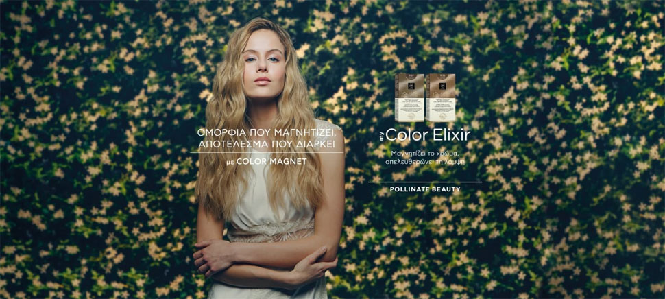 Apivita My Color Elixir