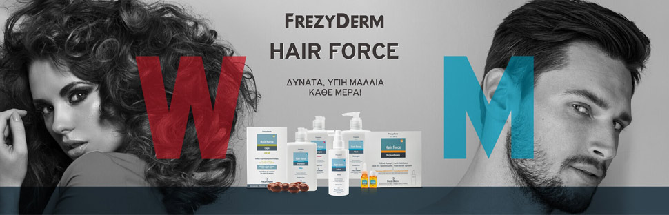 Frezyderm Hairforce Shampoo