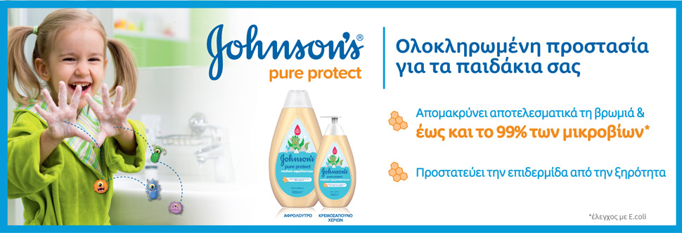 Johnsons Pure Protect