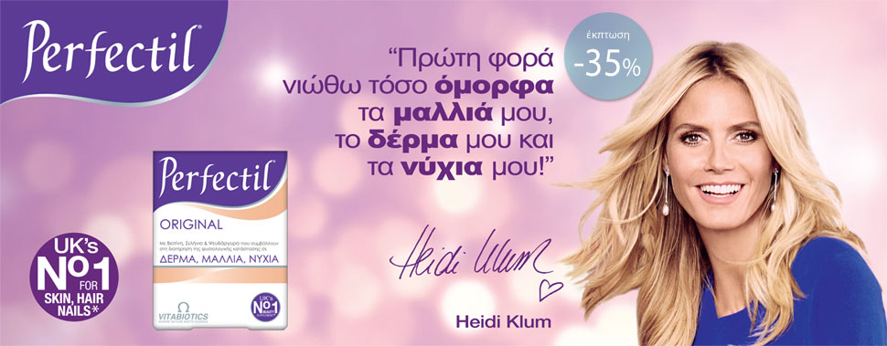 Vitabiotics Perfectil -35%