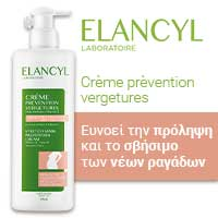 Elancyl Prevention