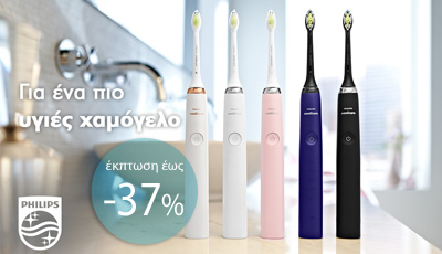 Philips Sonicare -37%